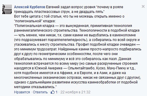 http://s3.uploads.ru/t/EBwhM.jpg