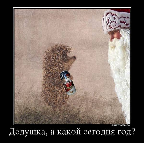 http://s3.uploads.ru/t/ECh6j.jpg