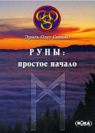 http://s3.uploads.ru/t/EGMti.jpg
