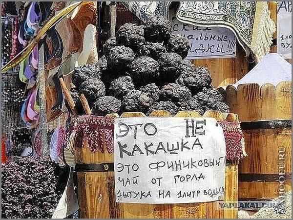 http://s3.uploads.ru/t/EH38A.jpg