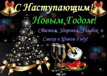 http://s3.uploads.ru/t/EHqi3.jpg