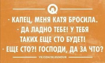 http://s3.uploads.ru/t/EICU8.jpg
