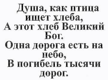 http://s3.uploads.ru/t/EInBd.jpg