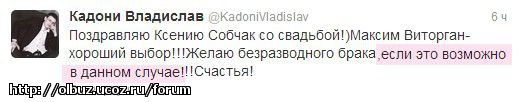 http://s3.uploads.ru/t/EIpS5.jpg