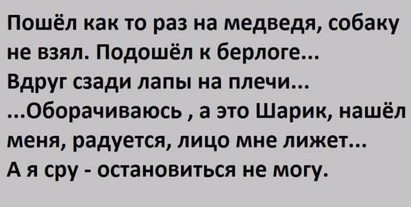 http://s3.uploads.ru/t/EJuVG.jpg