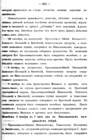 http://s3.uploads.ru/t/ELAuy.jpg