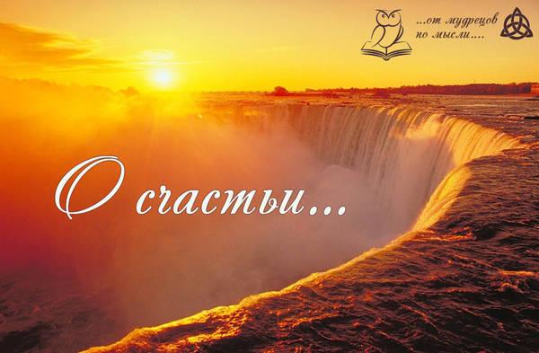 http://s3.uploads.ru/t/EQ6wO.jpg
