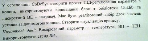 http://s3.uploads.ru/t/ERHuy.jpg