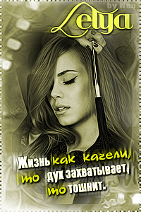 http://s3.uploads.ru/t/ERKhZ.jpg