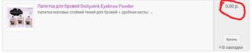 http://s3.uploads.ru/t/ETNyf.png