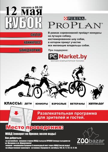 http://s3.uploads.ru/t/EUHRD.png