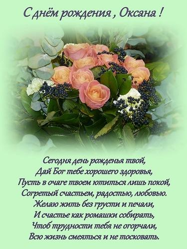 http://s3.uploads.ru/t/EVsr9.jpg