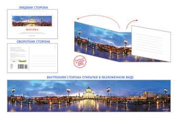 http://s3.uploads.ru/t/EWef3.jpg