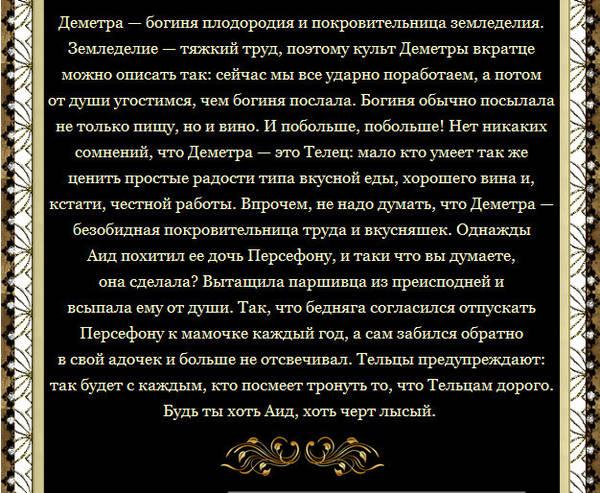 http://s3.uploads.ru/t/EaOiK.jpg