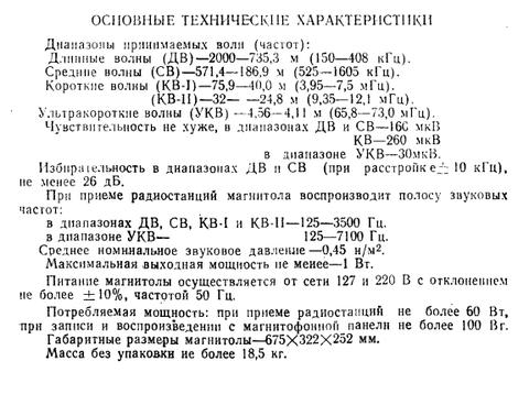 http://s3.uploads.ru/t/Eb45f.png