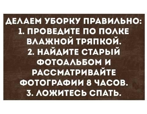 http://s3.uploads.ru/t/Ef5YZ.jpg