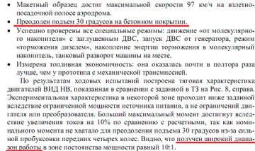 http://s3.uploads.ru/t/EfrUI.jpg