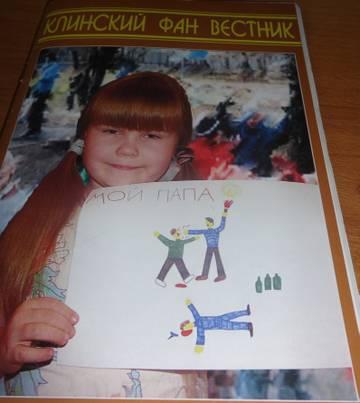 http://s3.uploads.ru/t/Eik9c.jpg