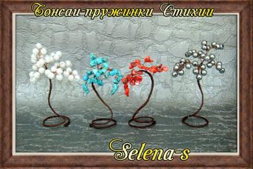http://s3.uploads.ru/t/Eimfo.jpg