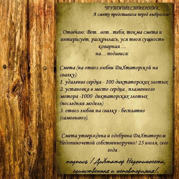 http://s3.uploads.ru/t/EjRQT.jpg