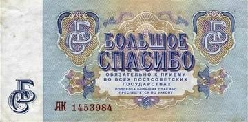 http://s3.uploads.ru/t/EmWAF.jpg