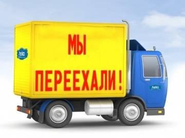 http://s3.uploads.ru/t/EneAz.jpg