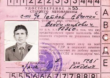 http://s3.uploads.ru/t/Eoa4U.jpg