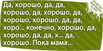 http://s3.uploads.ru/t/EpOm3.jpg