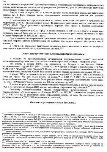 http://s3.uploads.ru/t/EqUwj.jpg