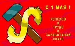 http://s3.uploads.ru/t/EqXC1.jpg