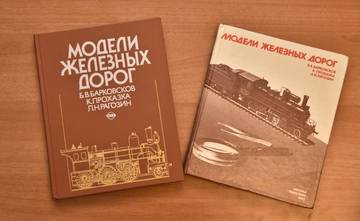 http://s3.uploads.ru/t/Esl3C.jpg