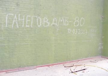 http://s3.uploads.ru/t/EvBbn.jpg