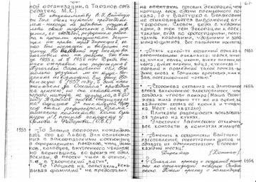 http://s3.uploads.ru/t/EvRIu.jpg