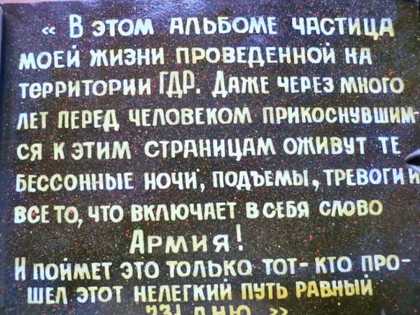 http://s3.uploads.ru/t/Ewf2v.jpg