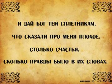http://s3.uploads.ru/t/EyseC.jpg