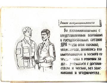 http://s3.uploads.ru/t/Ez54L.jpg