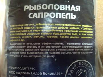 http://s3.uploads.ru/t/F36yn.jpg
