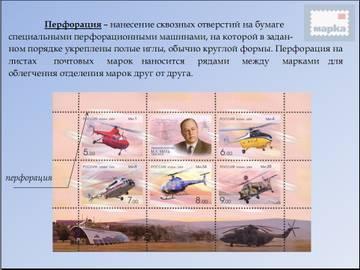http://s3.uploads.ru/t/F6aGY.jpg