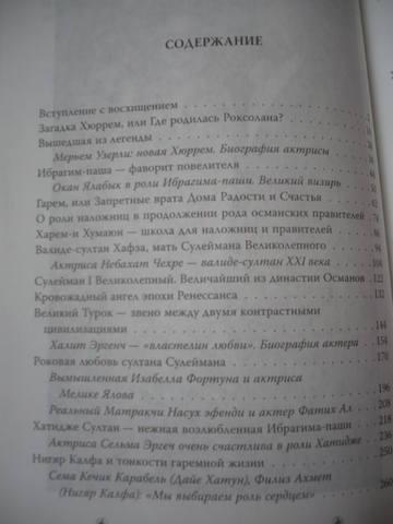 http://s3.uploads.ru/t/F6zRi.jpg