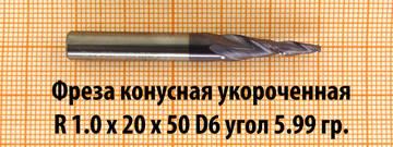 http://s3.uploads.ru/t/F74ug.jpg