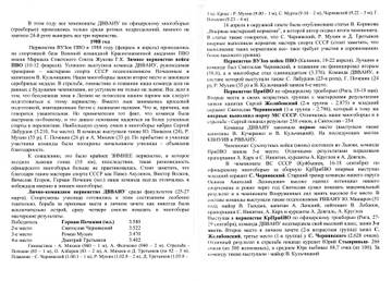 http://s3.uploads.ru/t/F8p1X.jpg