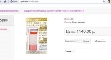 http://s3.uploads.ru/t/FBqPe.jpg