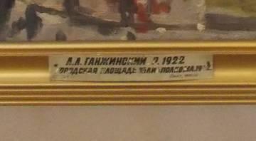 http://s3.uploads.ru/t/FLZlN.jpg