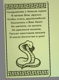 http://s3.uploads.ru/t/FNL9V.jpg