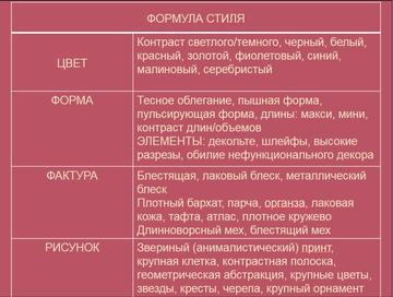 http://s3.uploads.ru/t/FNgpJ.png