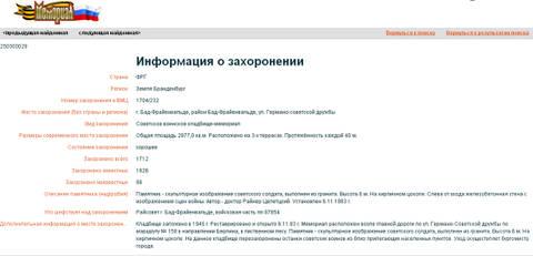 http://s3.uploads.ru/t/FPUs0.jpg