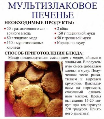 http://s3.uploads.ru/t/FPu7m.jpg