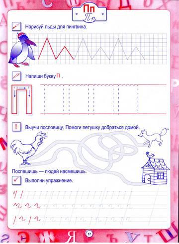 http://s3.uploads.ru/t/FQRJ9.jpg