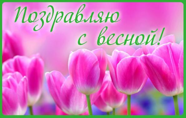 http://s3.uploads.ru/t/FQebm.jpg