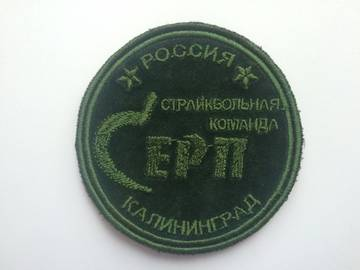 http://s3.uploads.ru/t/FTeDR.jpg